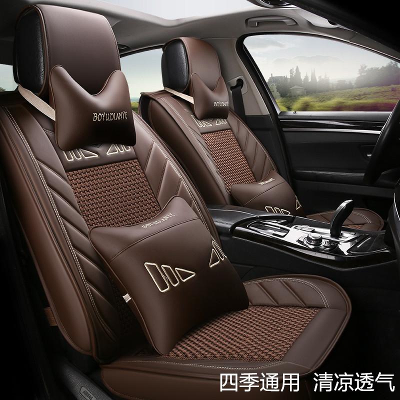 全包皮冰丝汽车坐垫座套四季通用北京现代ix35 2013 15 18款2.0L