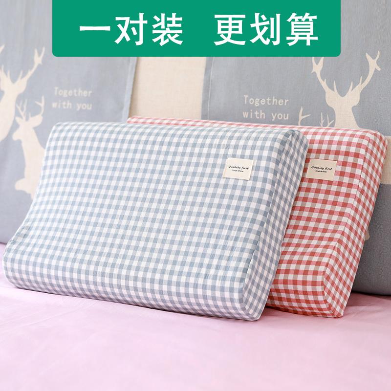乳胶枕枕套60x40纯棉泰国橡胶35专用儿童记忆枕头套50x30cm一对装