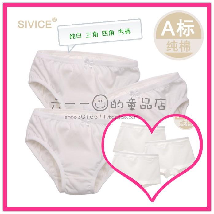 纯棉女童内裤三角舞蹈考级四角短裤(用40.1元券)