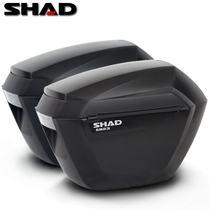 Shad Shade SH23 Motorcycle General Side box Toolbox storage box side box hanging box trunk box side bag