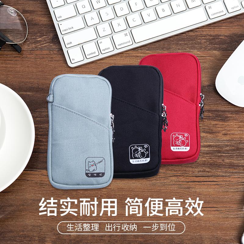色格手机收纳包耳机数据线充电宝保护套袋子挂脖3c数码配件包便携