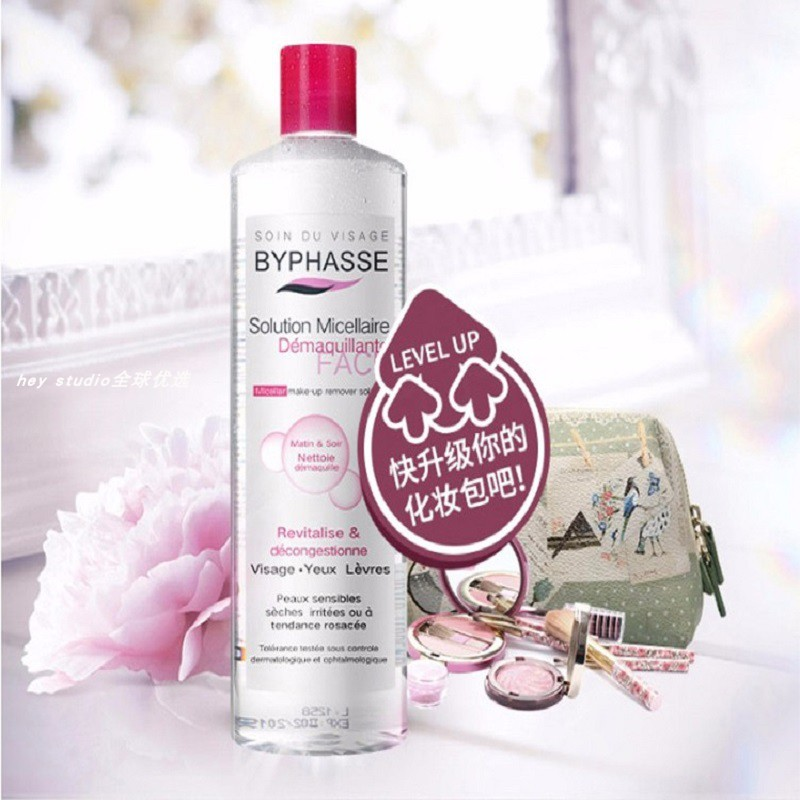 Byphase Spanish Beyonce moisture remover eye, lip and face three in one mild female makeup remover 500ml