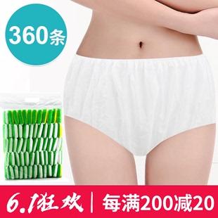 一次性内裤美容院汗蒸桑拿产妇月子产后裤头女士男士无纺布纸内裤