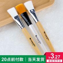 面膜刷软毛脸部美容刷水疗涂面膜刷子泥膜刷美容院用品工具套装
