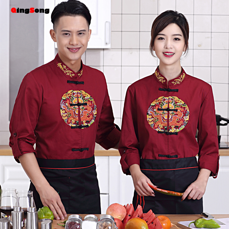 Chefs work clothes long sleeve rice hotel waiters clothes dining hall canteen chefs clothes autumn and winter work clothes embroidered Dragon