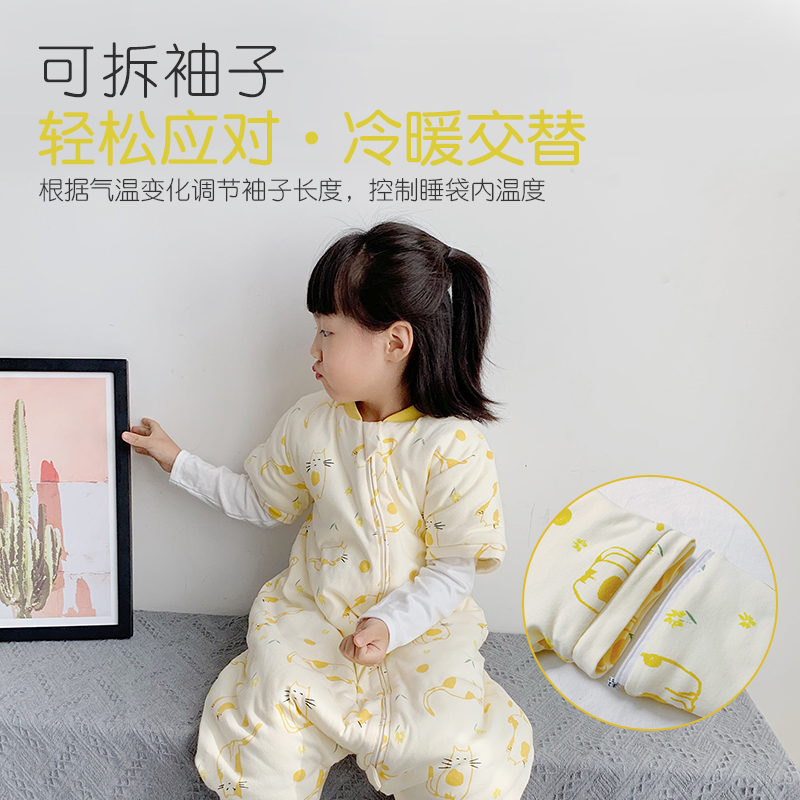 Childrens baby split sleeping bag autumn and winter thickened pure cotton anti kick artifact pajamas for children in all seasons
