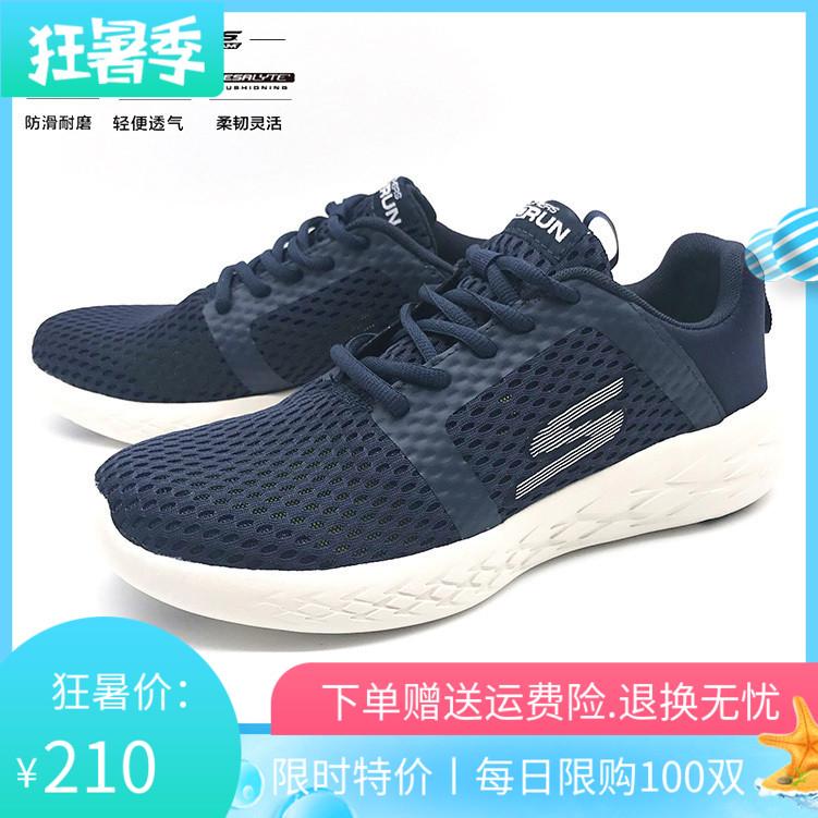 Skechers斯凯奇 跑步鞋男超轻夏季健步鞋软底休闲运动鞋网面55074