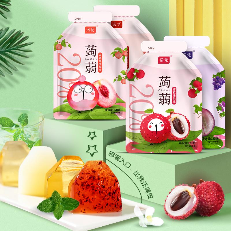 诺梵蒟蒻果汁果冻休闲零食低脂多口味120g*4袋可吸布丁32小包果肉