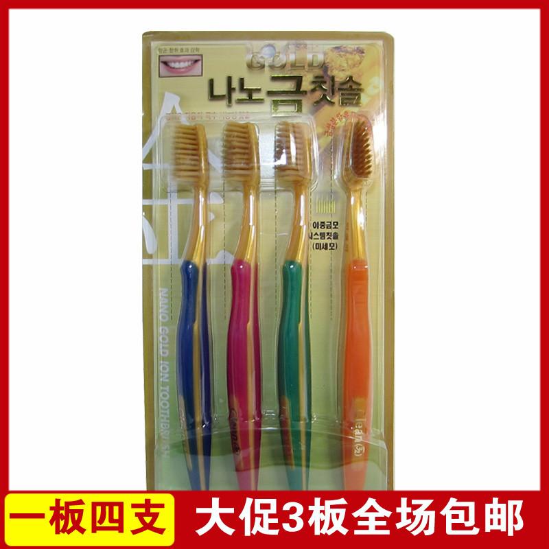 Корея зубная щетка подлинный Clean nano nano золото зубная щетка 2 время мех для взрослых зубная щетка 4 палочки