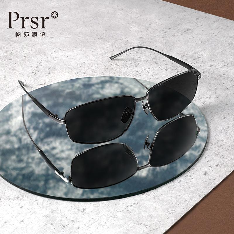 帕莎眼镜偏光太阳镜潮男士墨镜反光眼镜驾驶镜潮蛤蟆镜可配近视镜