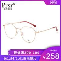 帕莎新款近视男女大框平光眼镜圆形镜框小脸圆脸眼镜架可配近视镜