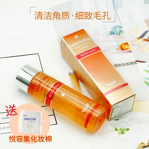领1元券购买包邮荣妈dr . ci城野医生化妆水