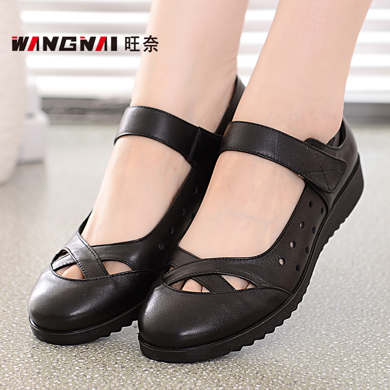 41-43 large flat heel soft leather mesh sandals 33 small grandmas mother-in-laws mother-in-laws spring and summer sandals