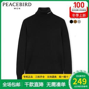 太平鸟男装圆领纯黑色字母潮针织衫