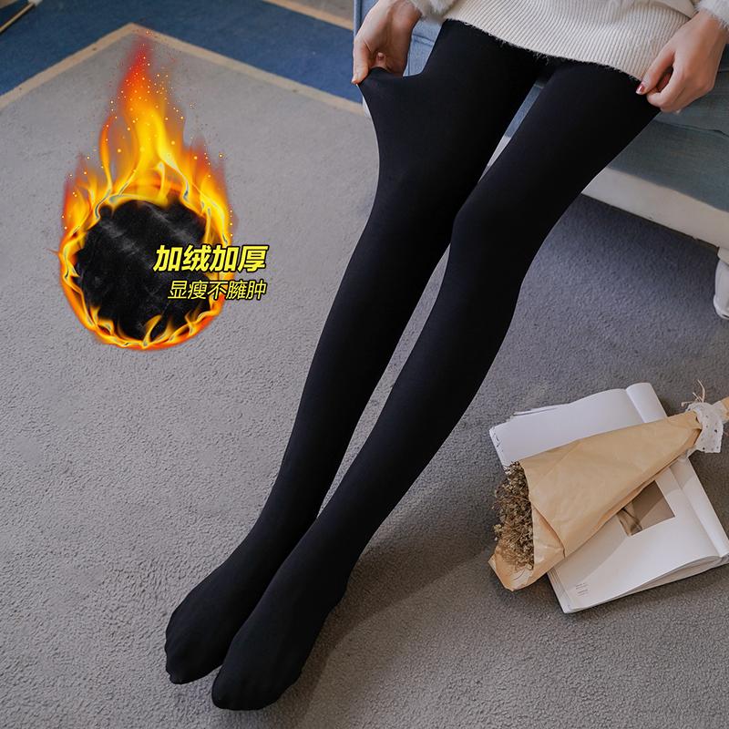 實拍 高密錦綸加絨加厚連襪分層孕婦褲孕婦一體褲加絨絲襪4800D