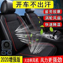 吹风揉按凉垫单片24v座椅制冷带风扇透气夏季货车12V汽车通风坐垫