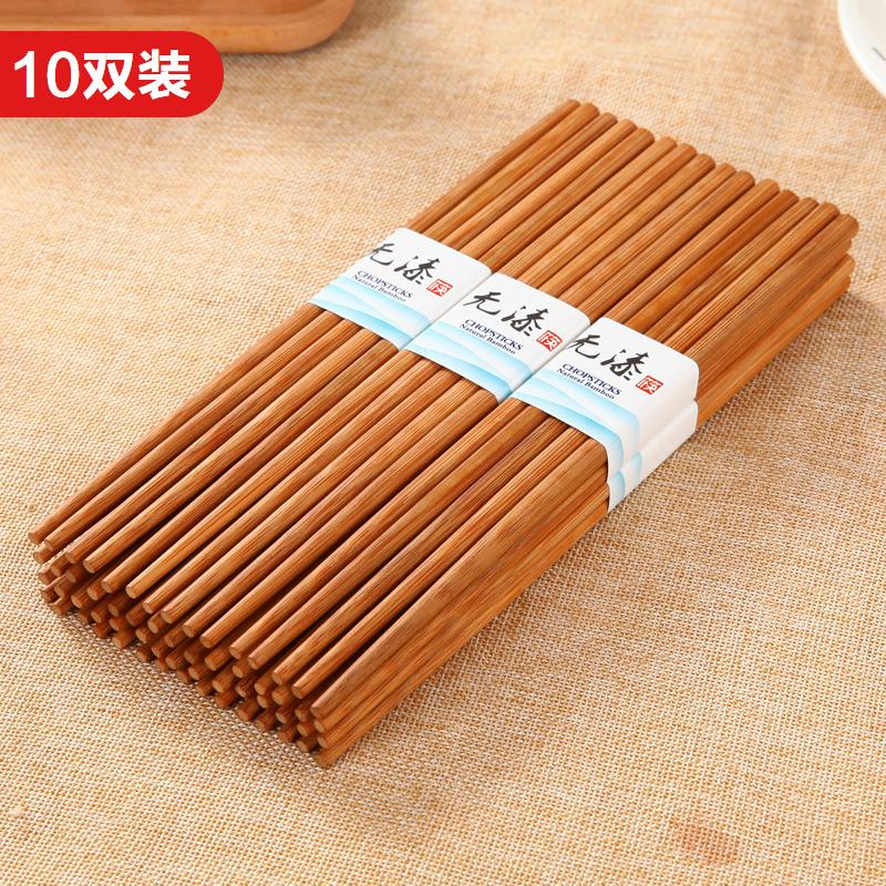 竹木筷长筷子无漆无蜡日式儿童实木家用餐具10双家庭套装快子