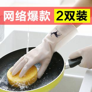 洗碗手套女橡胶厨房洗菜家务用清洁耐用型薄款贴手防水洗衣服手套图片