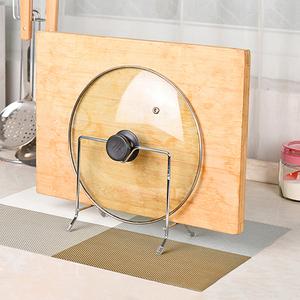 不锈钢菜板砧板架放锅盖的架子案板收纳置物架厨房用品用具小百货