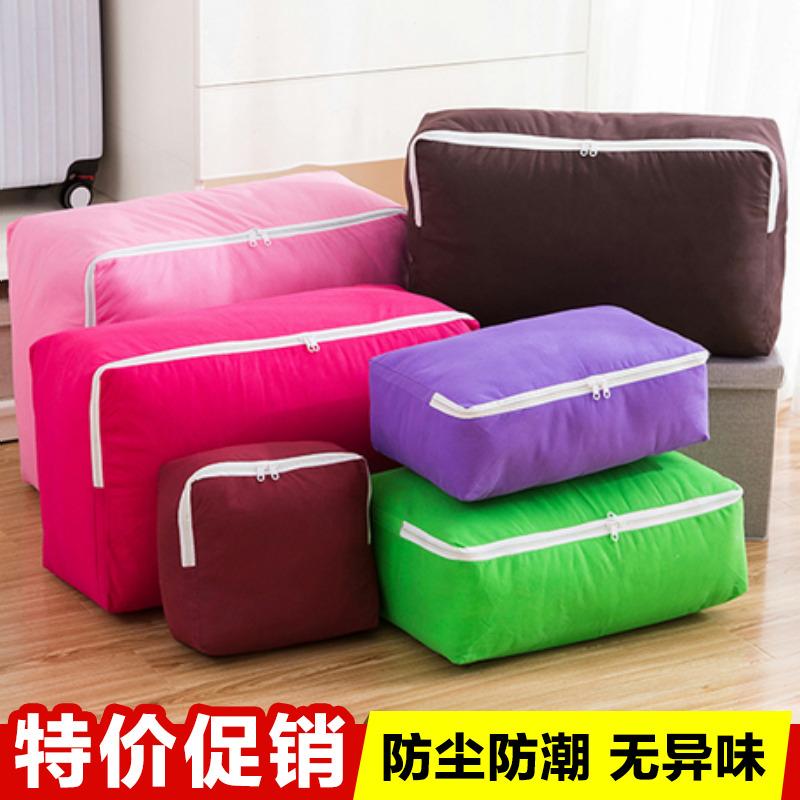 Мешки для одеяла / Сумки для одеяла Артикул 587850617958