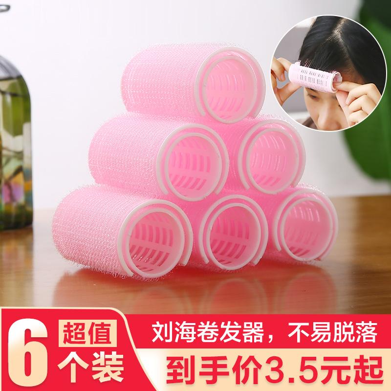 中國代購 中國批發-ibuy99 ������������������ 空气刘海卷发筒卷发夹懒人卷发器定型自粘塑料夹固定发卷筒空心卷