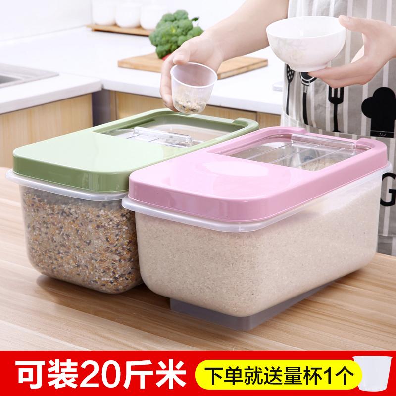 家用米盒子储米箱米面收纳箱厨房面粉桶防虫米桶大号防潮装米箱子(用7元券)