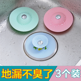 厨房水池塞子卫生间水槽下水道防臭器按压式地漏盖洗手盆塞堵漏水图片