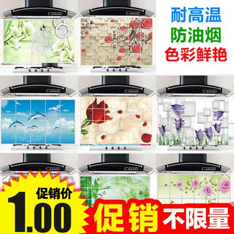 Кухня масло наклейки высокотемпературные керамическая плитка xl самоклеящийся фольга наклейки для стен домой кухня тайвань шкаф водонепроницаемый ламповая копоть