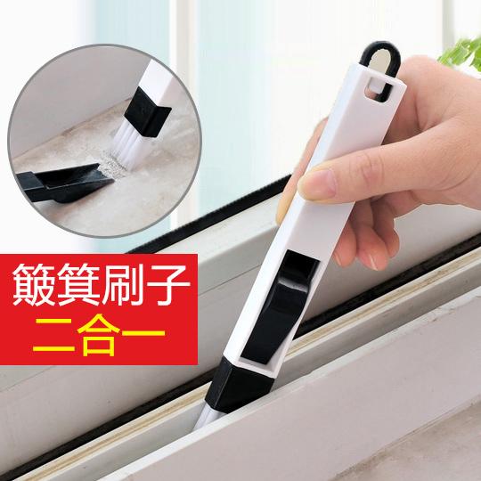 Окно домашнее хозяйство окно Щетка для чистки щеток для щеток окно Чистящие инструменты Грубая маленькая кисть с пылезащитной щеткой