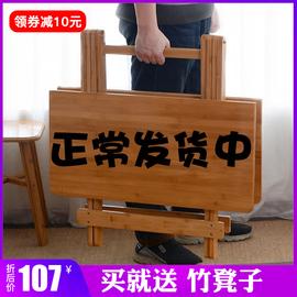 折叠桌便携折叠餐桌小户型家用吃饭桌简约楠竹实木方桌正方形桌子图片