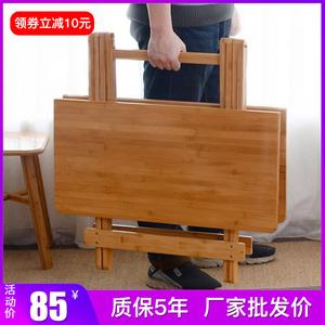 简易可折叠桌便携折小户型折叠饭桌家用实木简约小方桌子吃饭圆桌
