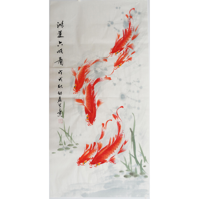 邵磊0057纯手绘花鸟写意画三尺国画鸿运当头六顺图鲤鱼图