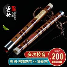 周思进精制专业演奏苦竹笛子CDEFGA调思竹乐器免费刻字竹笛横笛