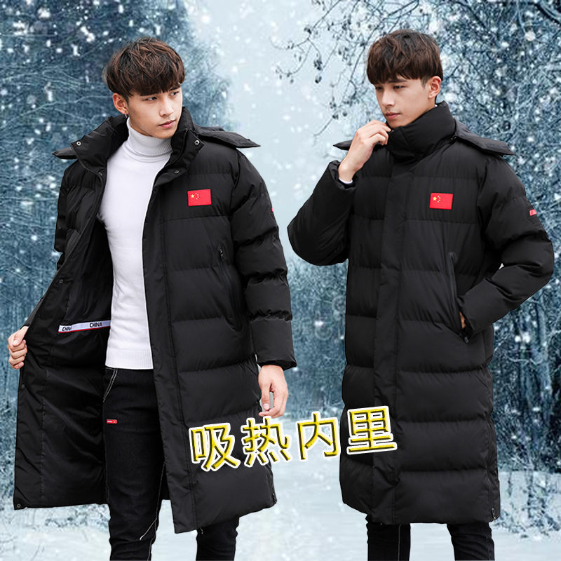 National team sports college sports coat mens long knee down cotton sports students winter training cotton padded jacket women