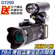 正品高清长焦数码照相机家用数码相机旅游摄像录像包邮