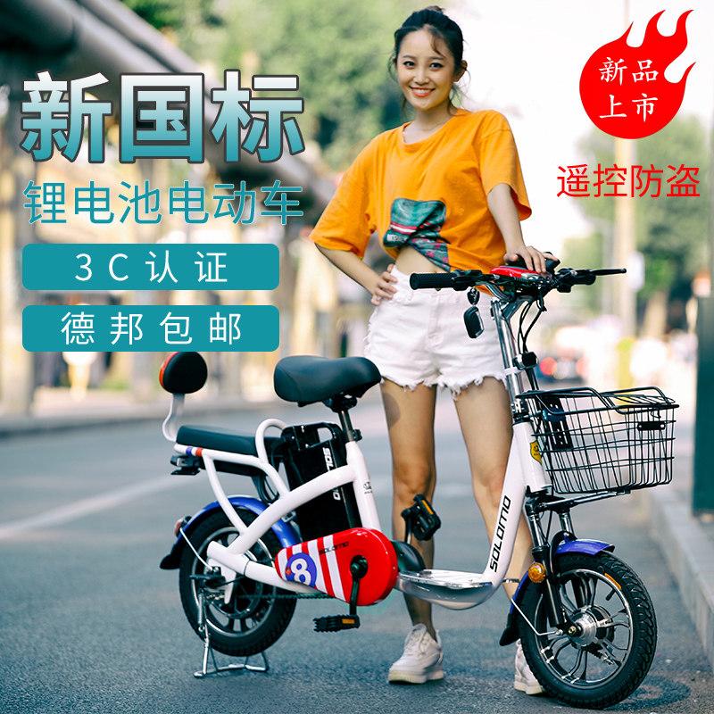 Трициклы Артикул 538716017433