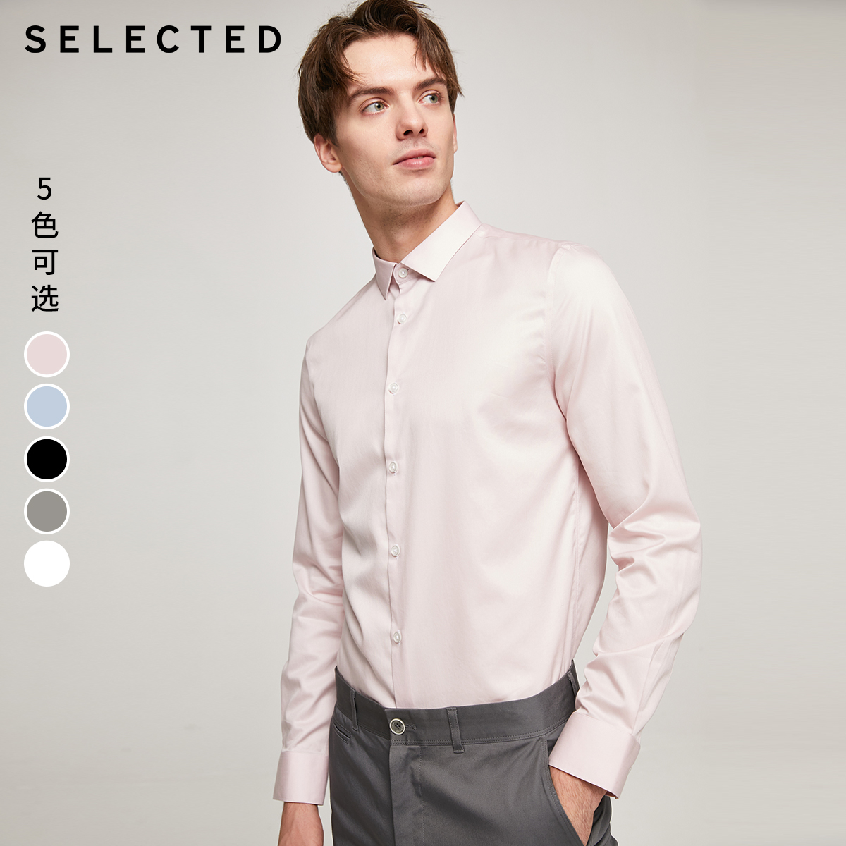 SELECTED Slade new cotton easy-care trend slim business long-sleeved shirt male T420305040