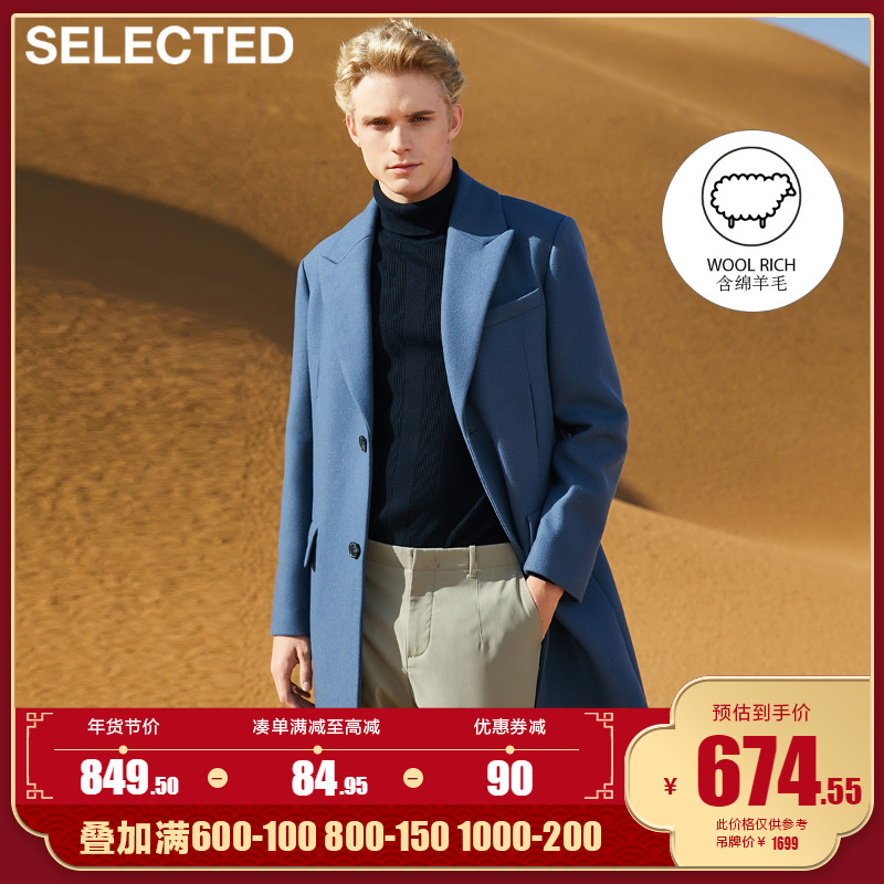 SELECTED Slade men's new product contains wool lapel mid-length woolen coat S420427017
