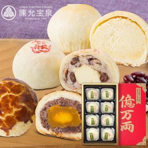 领3元券购买台湾陈允宝泉御丹波蛋黄酥小月饼