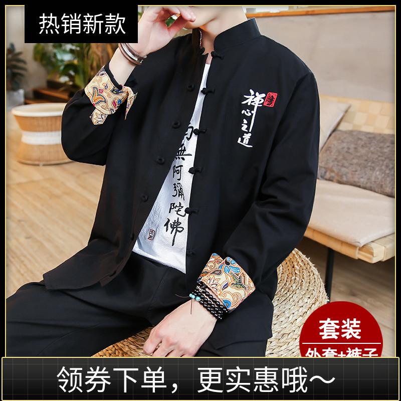 中国风男装唐装汉服中山装国风复古装古风亚麻中式外套装青年潮牌80.00元包邮