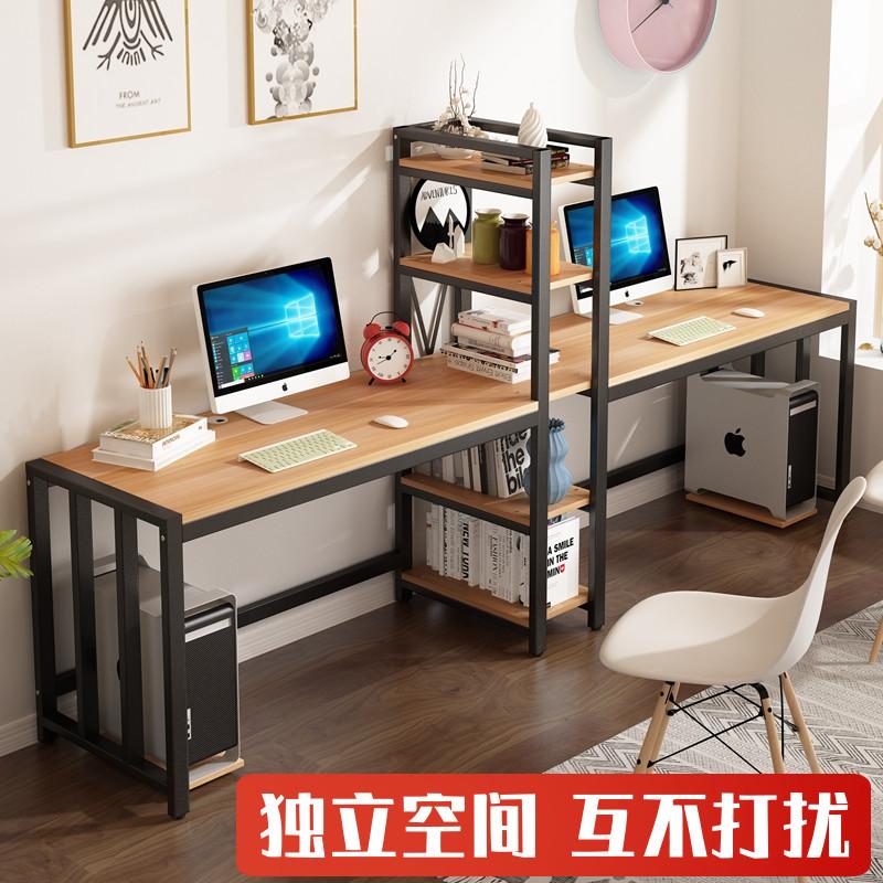 双人电脑台式桌家用书桌书架组合写字台双胞胎学生学习桌简约一体