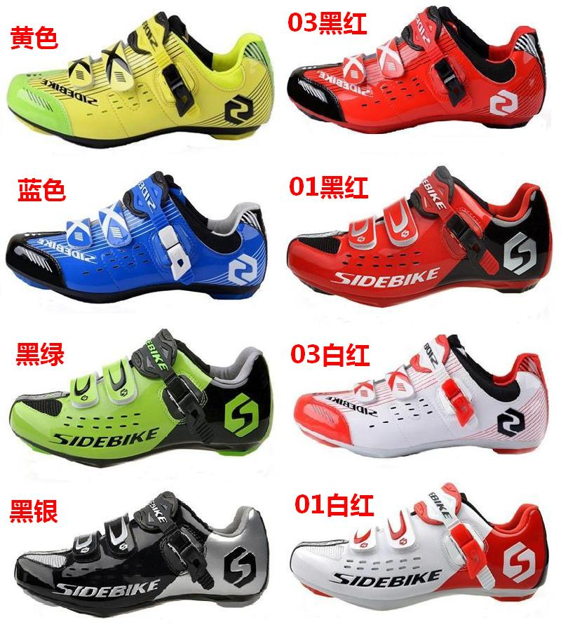 Genuine professional locking shoes for road cycling cycling sidebike