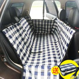 狗狗车载垫汽车宠物垫后排后座安全座椅套双层防水防脏车内狗坐垫图片