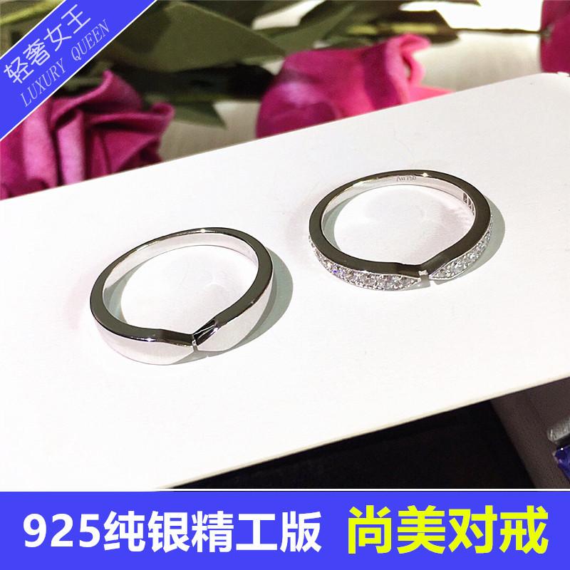 Shangmei plum RING 925 sterling silver wedding exchange simulation