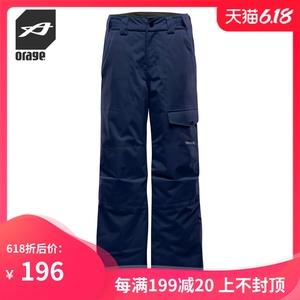 Orage中大童滑雪裤 出口加拿大正品原单夹棉防水保暖大码成人可穿