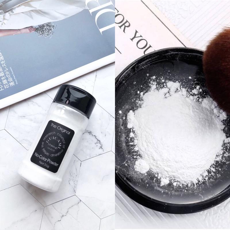 11月17日最新优惠胡椒粉平价高清磨皮透明无色底散粉