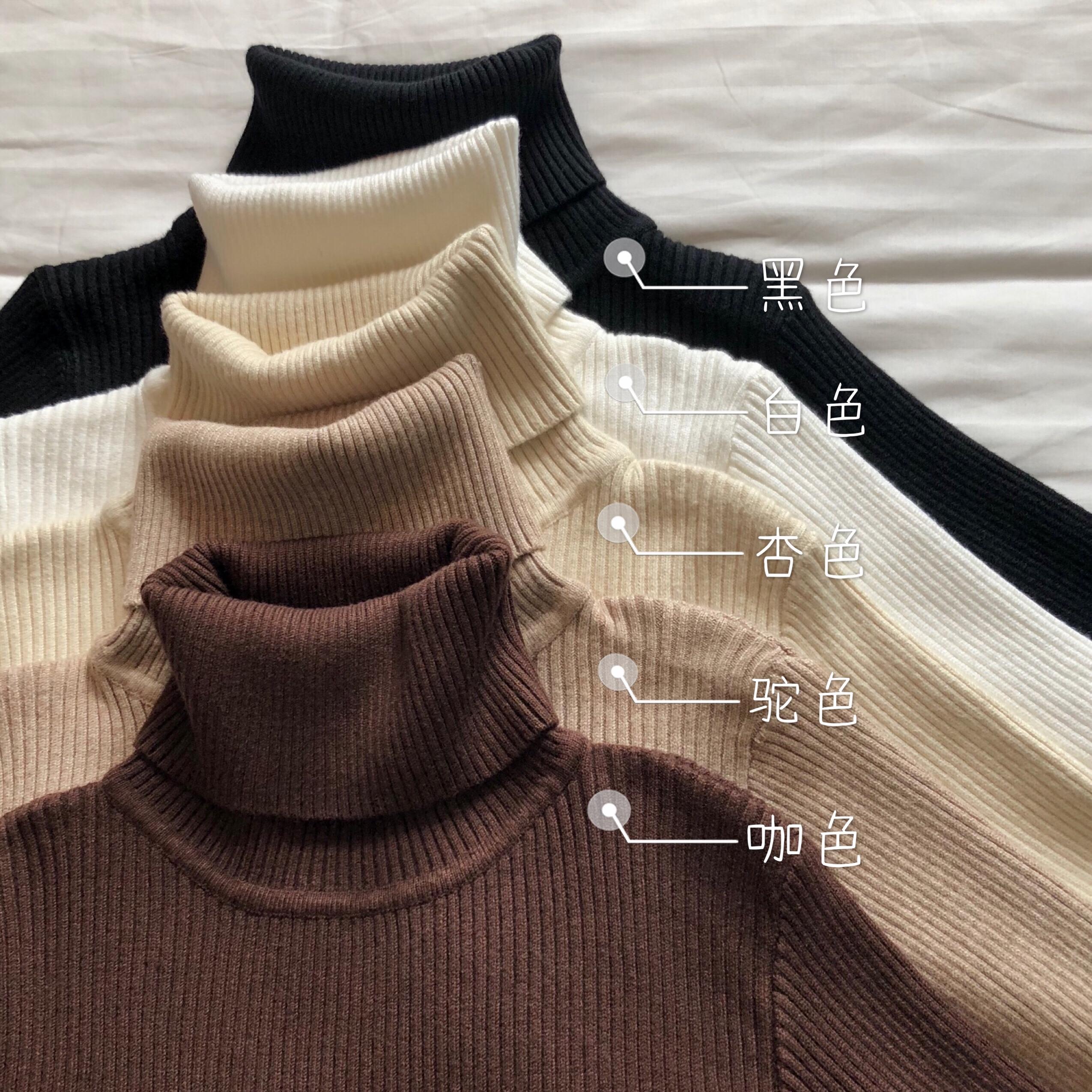 长袖针织衫