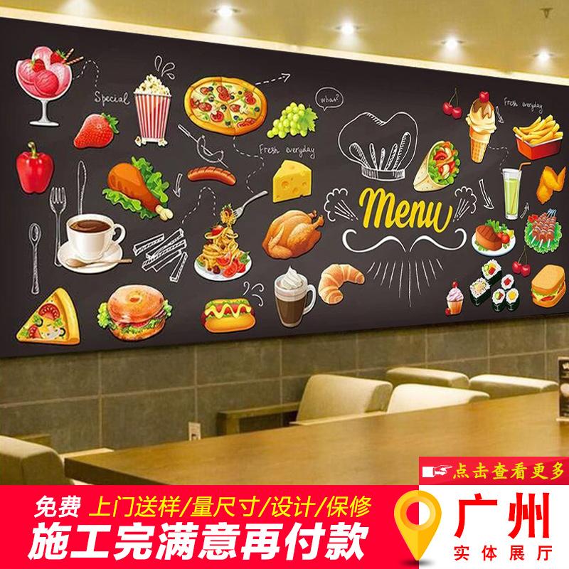 披萨店墙纸3d立体背景墙炸鸡pizza复古汉堡店壁画蛋糕面包店壁纸