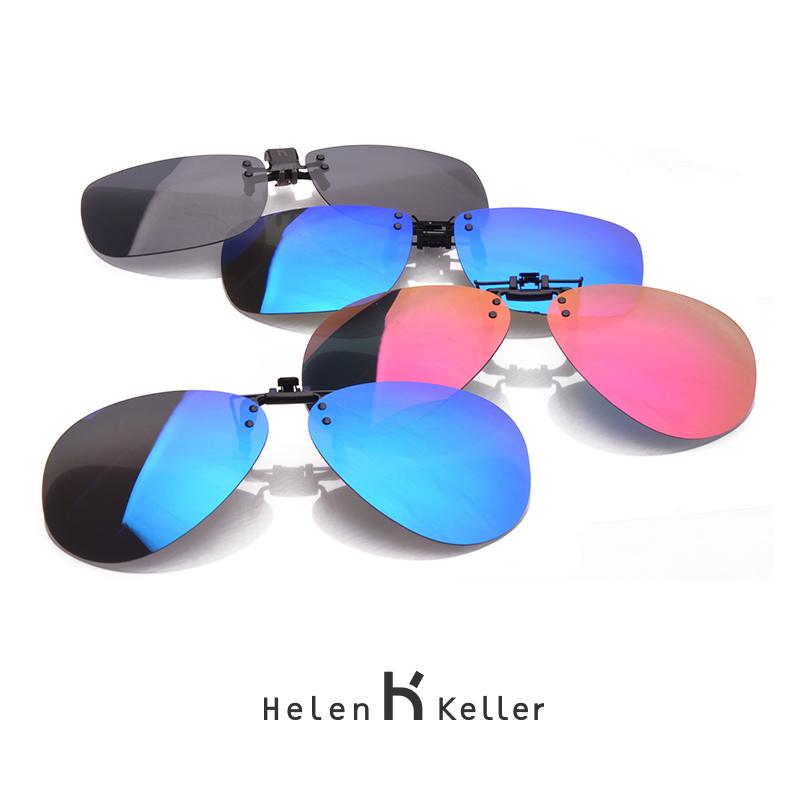 海伦凯勒近视偏光镜片墨镜夹片男超轻开车钓鱼眼镜夹片式太阳镜女