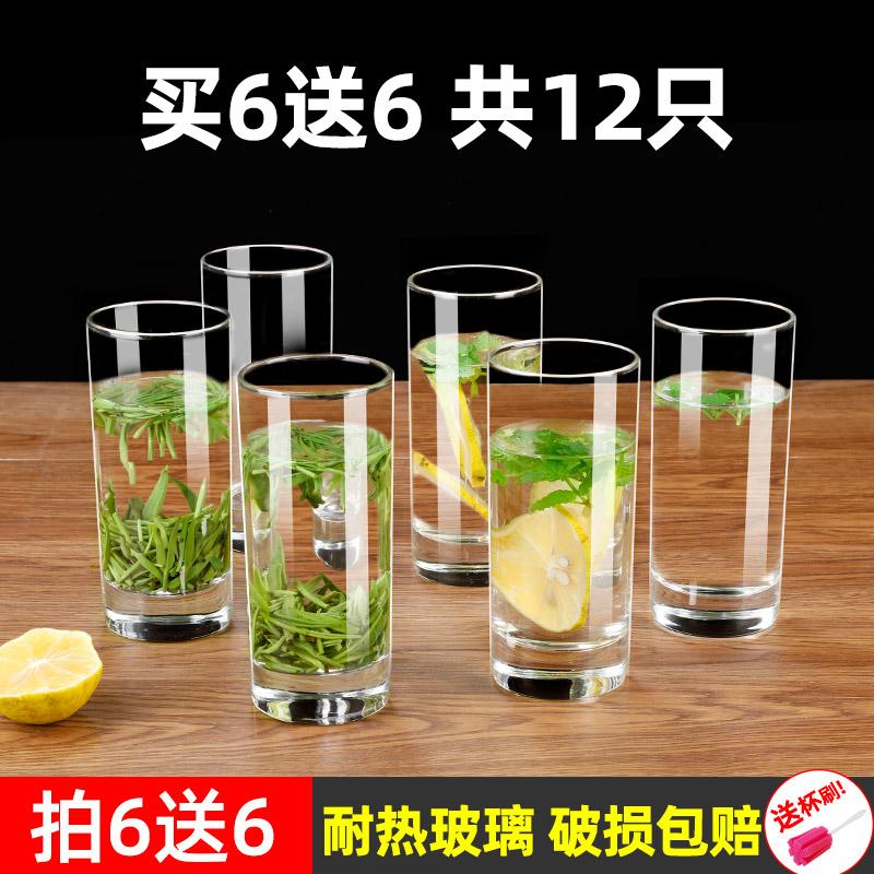 青苹果玻璃杯无铅耐热玻璃水杯家用绿茶杯加厚圆形果汁牛奶杯套装图片